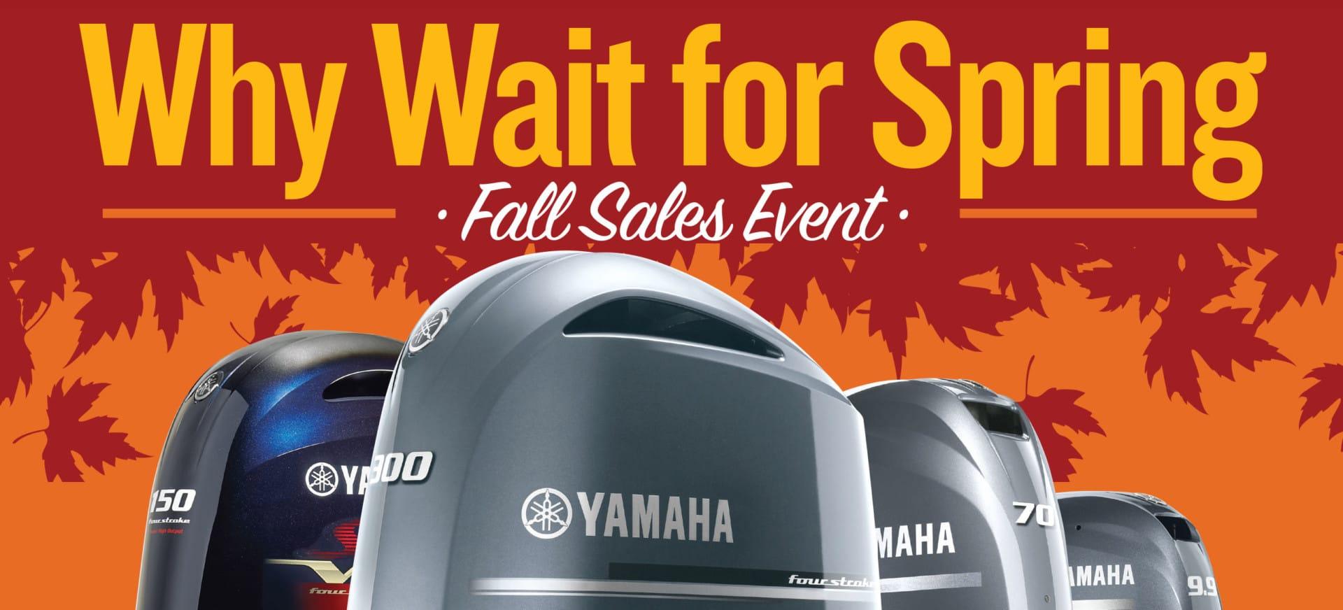 Yamaha Fall Sales Event